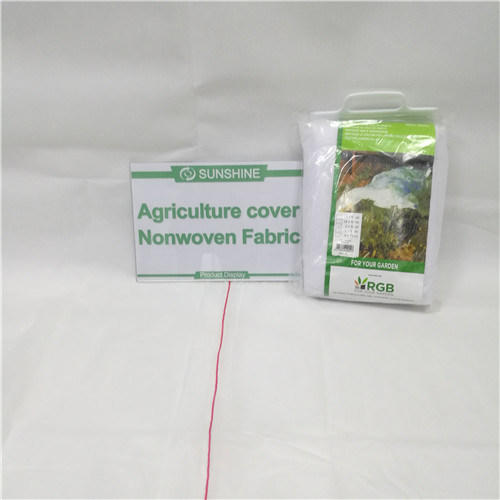 Outdoor Ground Cover UV Protection Nonwoven