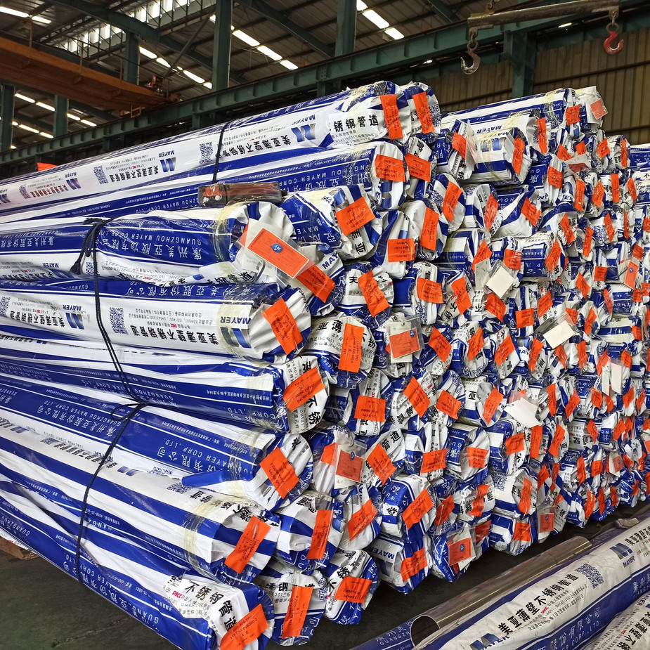 Factory Provide Custom Size 316 Stainless Steel Pipes Supplier With High Quality And Competitive Price