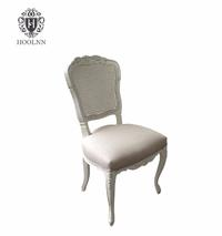 Classic French Style Elegant Harmonized Dining Chair P2149-AW