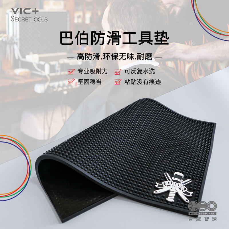 Professional Salon and Barbershop Work Station Pads Flexible Rubber Mat Clippers Salon Tools For Barber Station Mat
