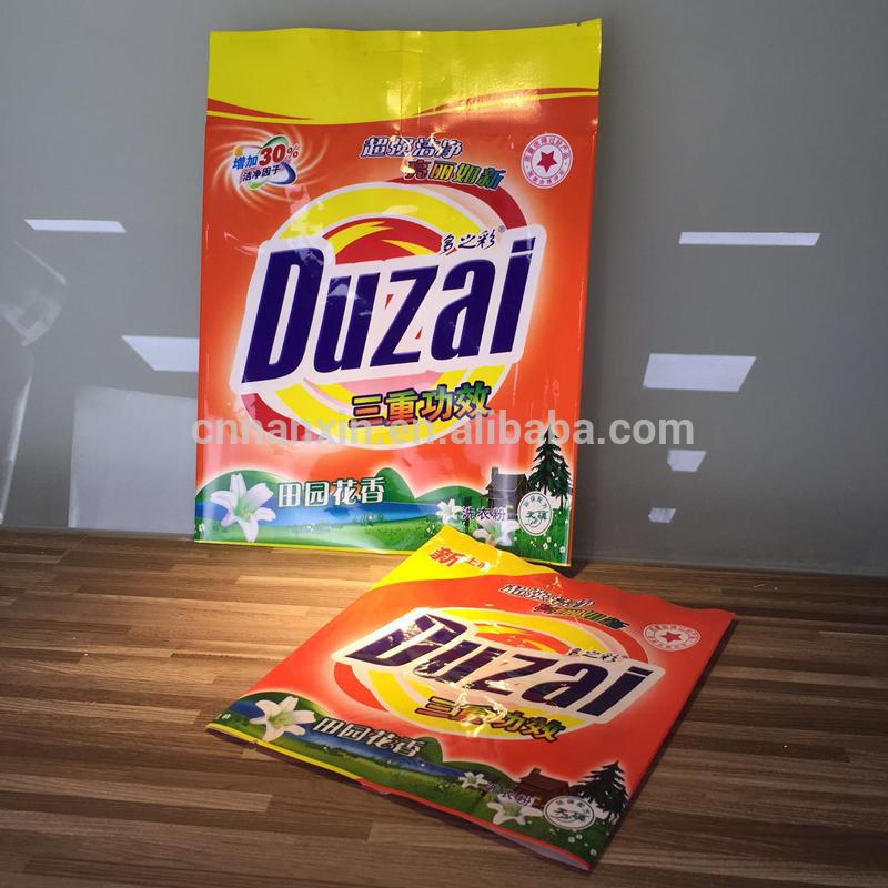 Back sealing washing powder packaging bag bag supplier