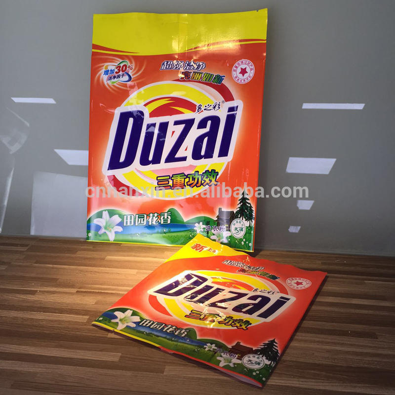 Back sealing washing powder packaging bag bag supplier