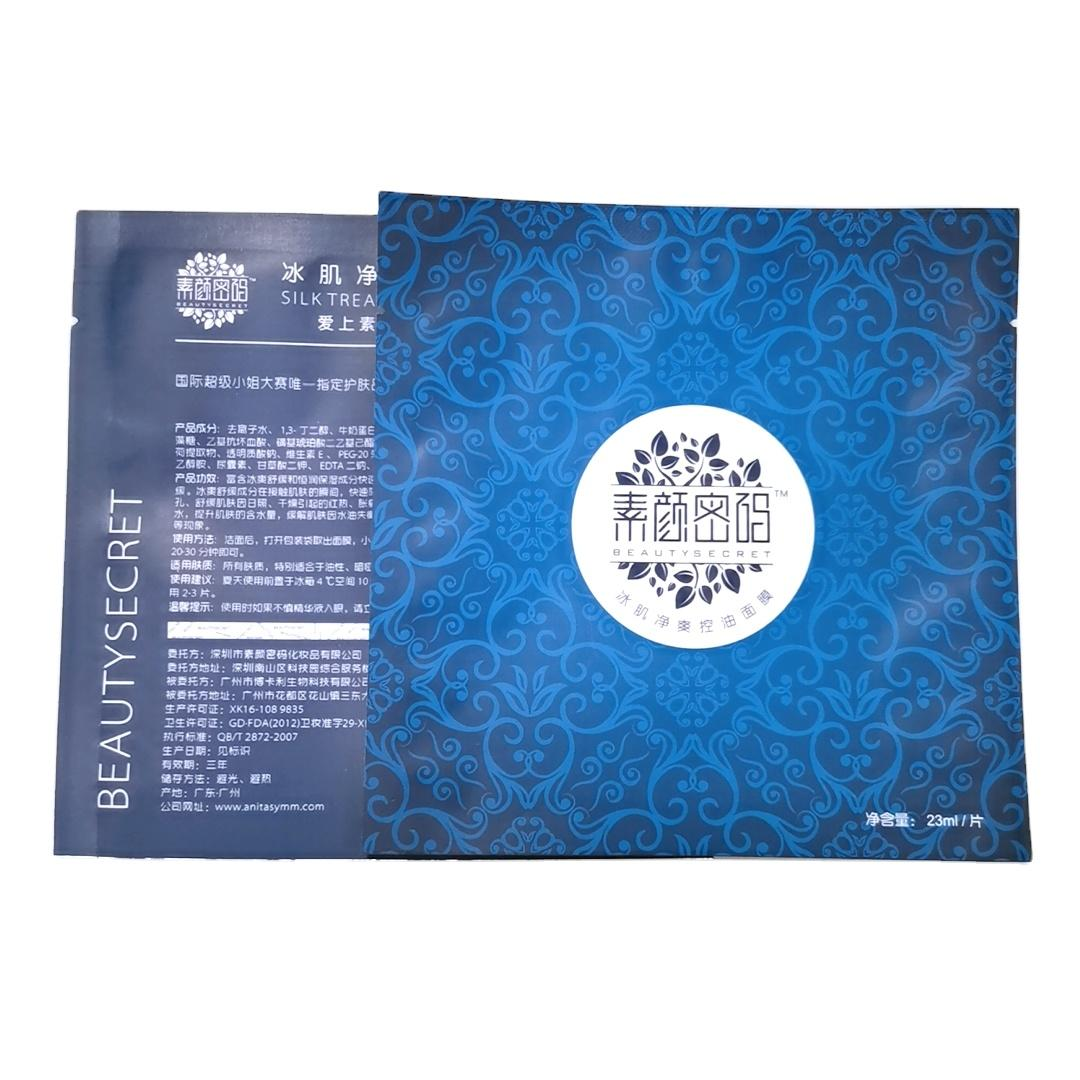 Smooth Customized Leak proof Aluminum foil Easy peal Printed Skin care/Mask Packing bags