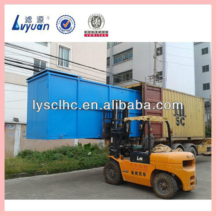 Moveable sewage treatment plant/car wash water recycle