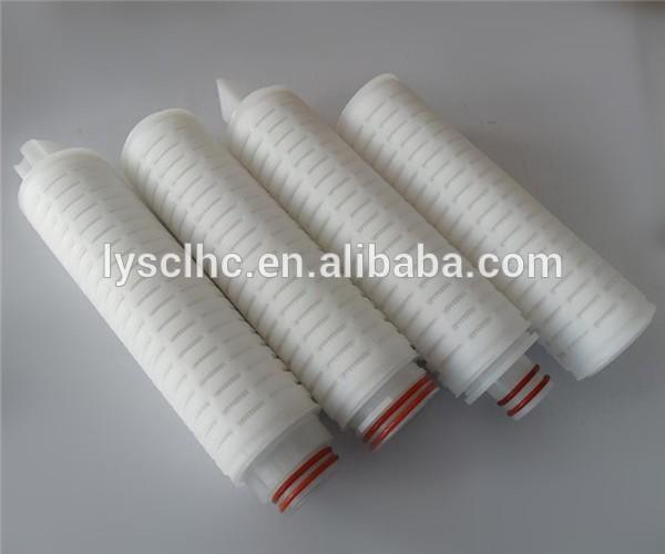 OEM/ODM pleated filter element for Drinking Water Chlorine Removal