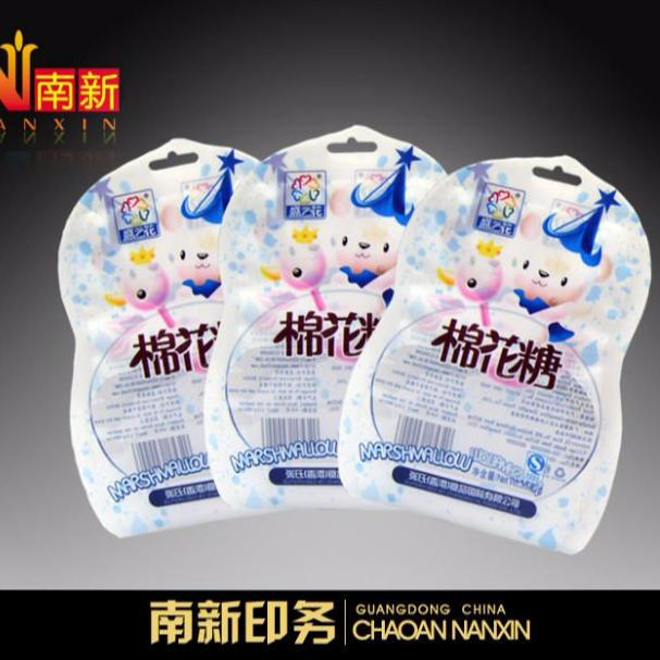 Cotton candy bag 014