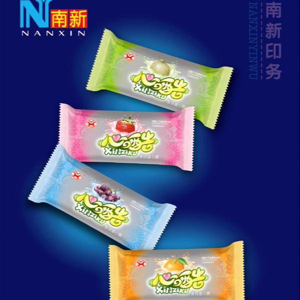 Hard candy bag plastic candy packaging bag