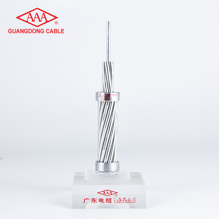 ACAR/AAAC/AAC Aluminum conductor alloy reinforced Cable