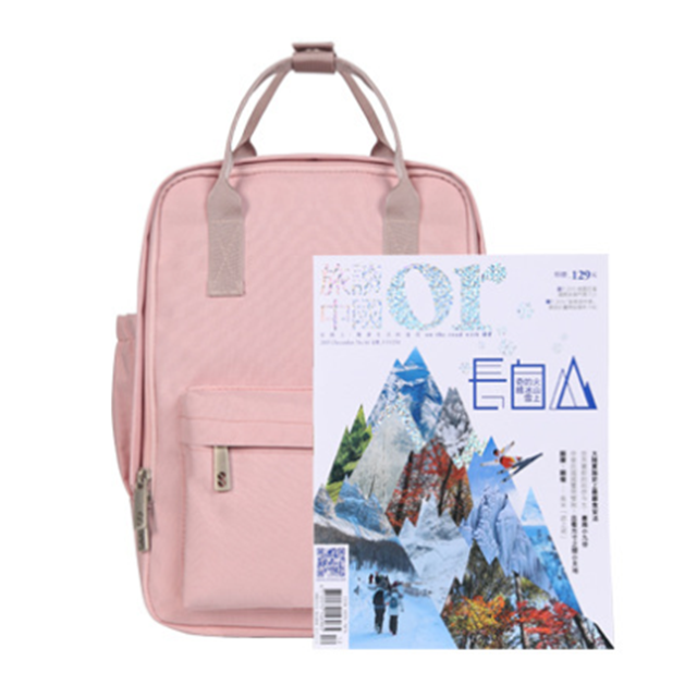 product-Osgoodway-Osgoodway New Products Fashion Korean Style Waterproof Cute Ladies School Bag for