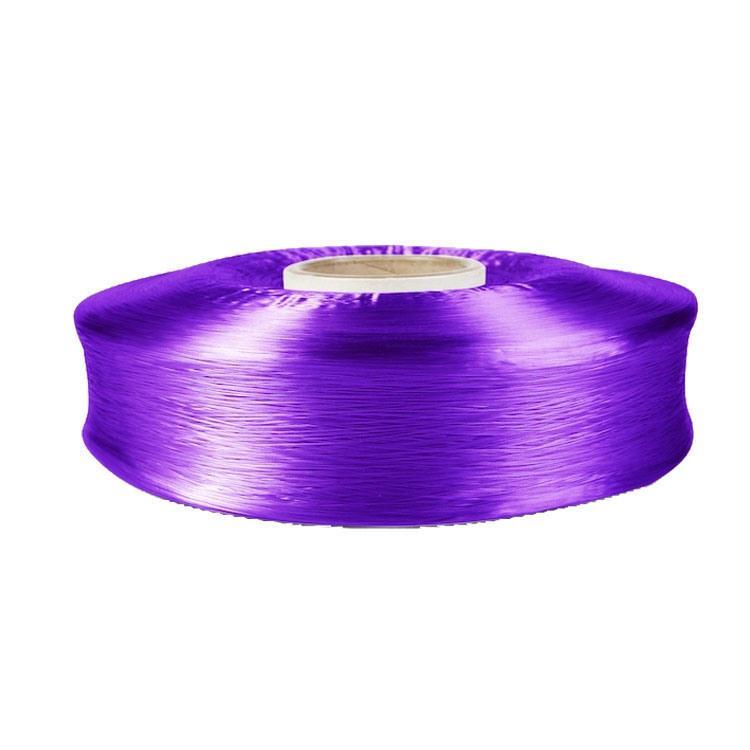 China Factory Good Price Polypropylene Multifilament Yarn PP FDY Yarn