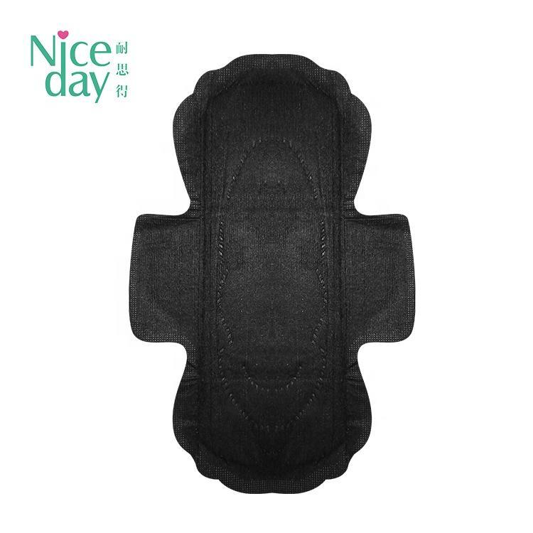 Mystic lady black bamboo charcoal sanitray pads privet labing manufacturer