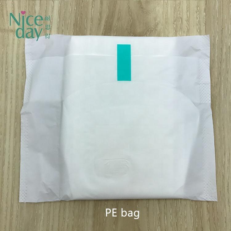 Overnight use Disposable women tea series sanitary pads food grade sanitary gel