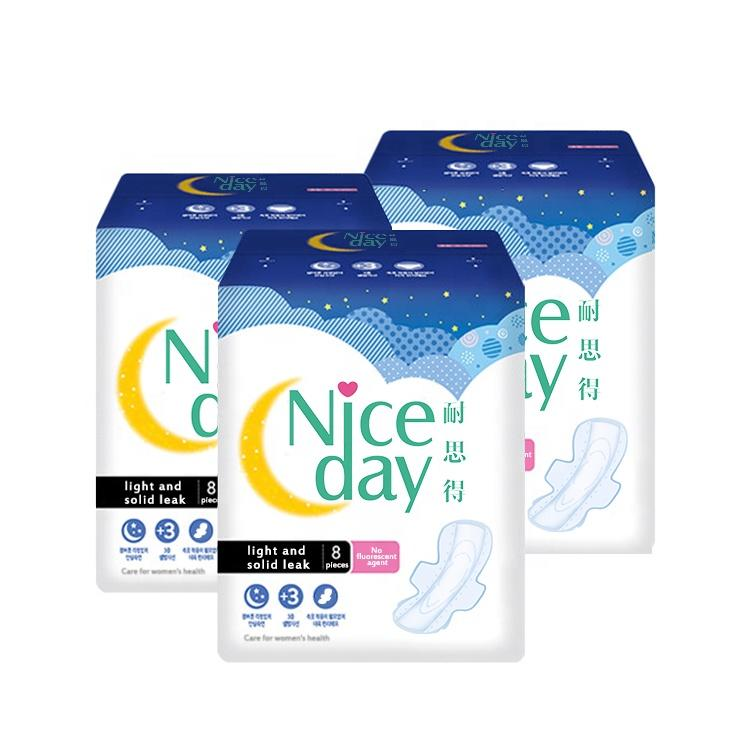 Icy Cool Feeling Healthy Sanitary Napkin Pads High Absorbency Aloe Sanitary Napkins in Bulk Hot Sale in Thailand Cloth Nigh