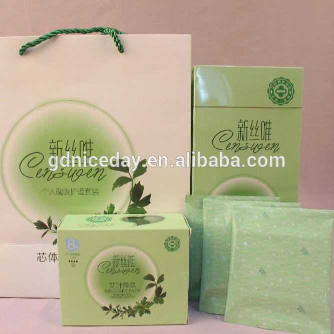 Good Care comfort sanitary pads sample for free sanitary napkin in bulk companies looking for agents