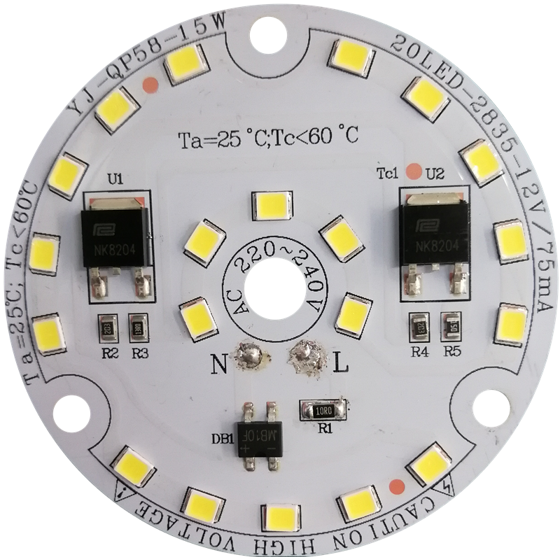 CE-LVD-RoHS-FCC-C Tick-PSE Certified 58mm diameter 15W driverless ac dob led bulb downlight module for replacement