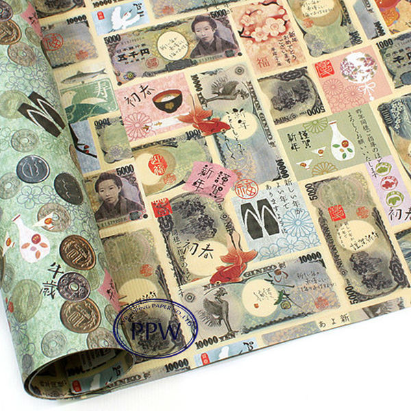 Fashion Gift Wrapping Paper Fancy Printing Paper Currency Printing Paper