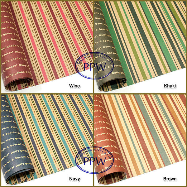Elegant Present wrapping paper colored rolling papers