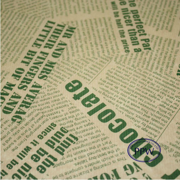 Package printed paper colorful news paper design