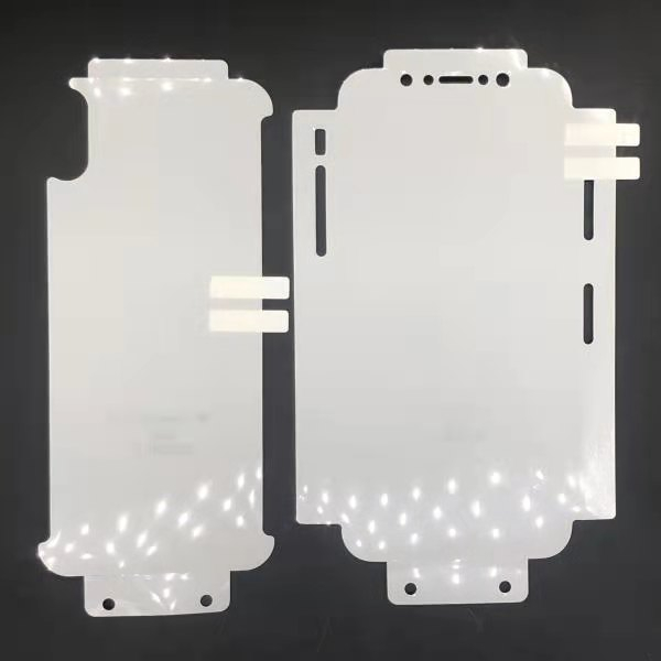 mobile phone screen protection film
