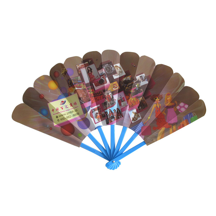Custom Printed Plastic Folding Hand Fan for Advertising Promotion Products or Event