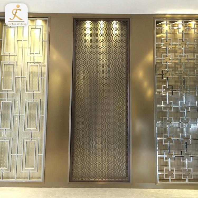 Stainless Steel Decorative Screen metal Furniture Room Divider Restaurant Lattice Screen Divider For Dining Room
