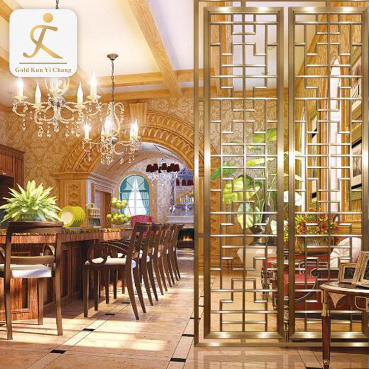 Chinese style carved metal privacy screens panel privacy room divider stainless steel room partition screen