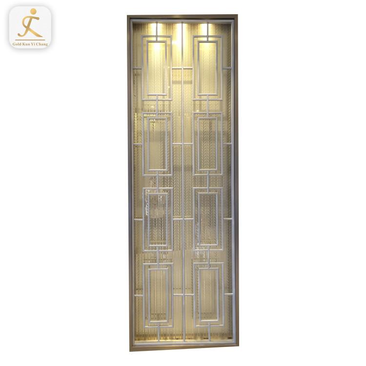 custom made panels Laser Cut Metal Room Dividers gold stainless steel screen panels room divider