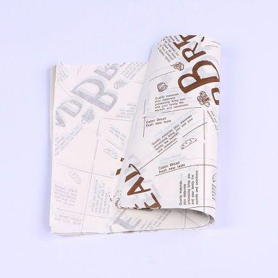 Sandwich wrap with custom print deli paper