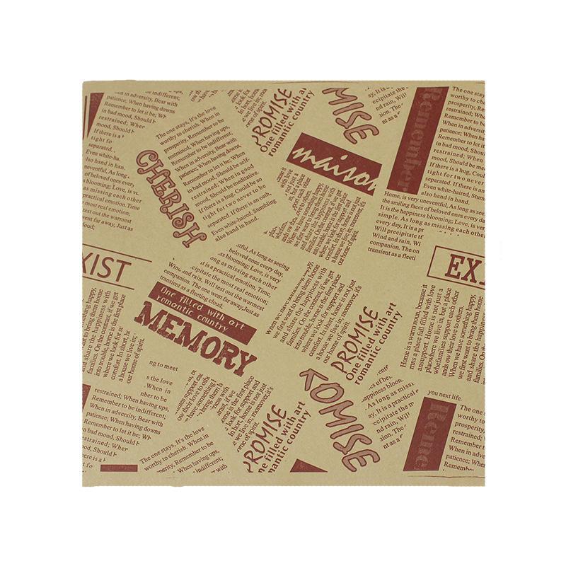 Kolysen Custom printed food grade hamburger Wrapping Paper Fast Consumer Food Packaging