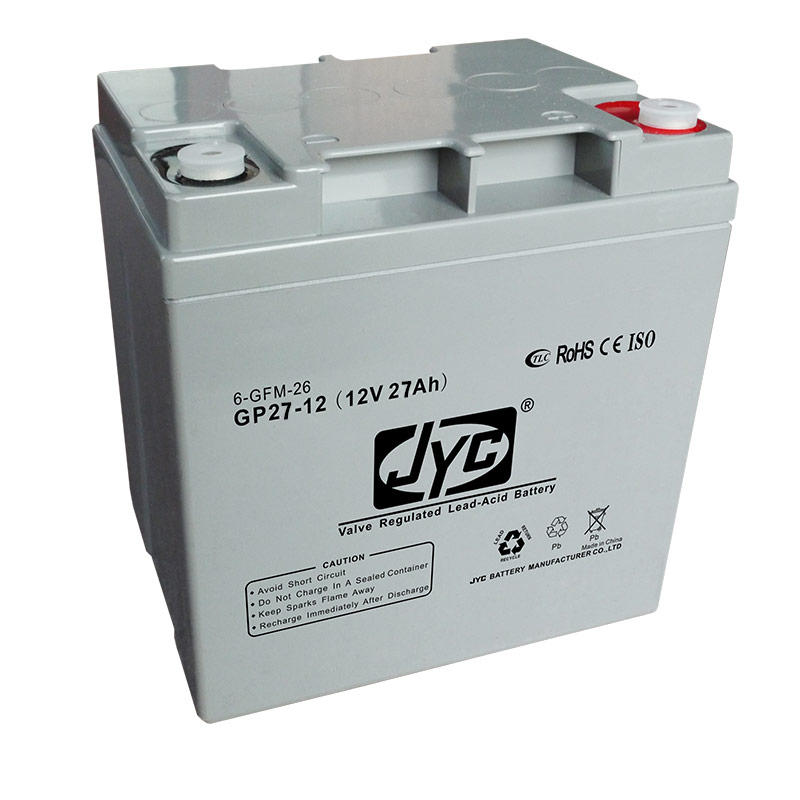 CE MSDS approved sealed maintenance free lead acid 12v 27ah battery