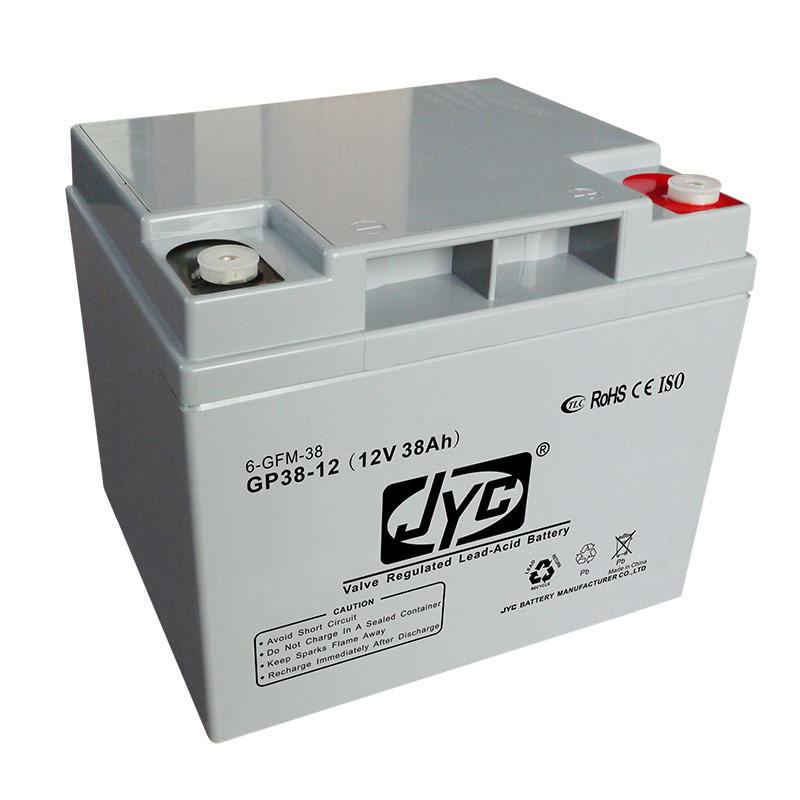 High Quality Deep Cycle Battery 12v 38ah 20hr Lead Acid Battery