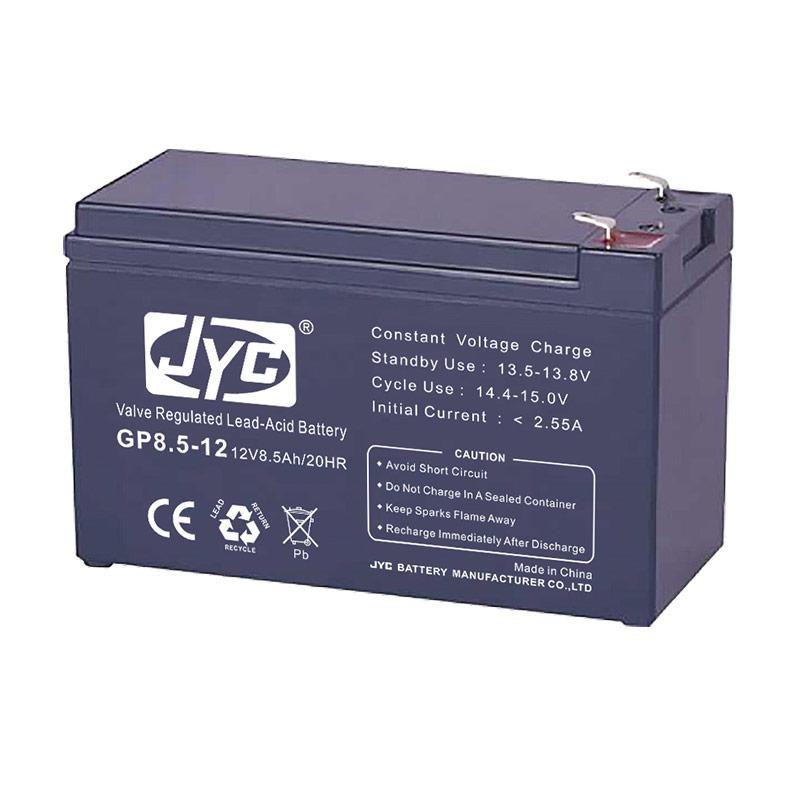 Sealed Maintenance Free Lead Acid Battery 12v 8ah 20hr VRLA Battery for UPS