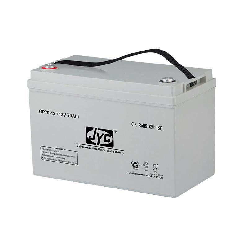 Maintenance Free Sealed Lead Acid Battery 12v 70ah 20hr Solar Battery for UPS Backup