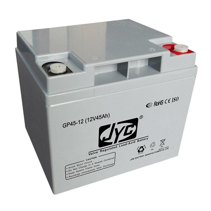 super long cycle 12v 45ah lead acid battery