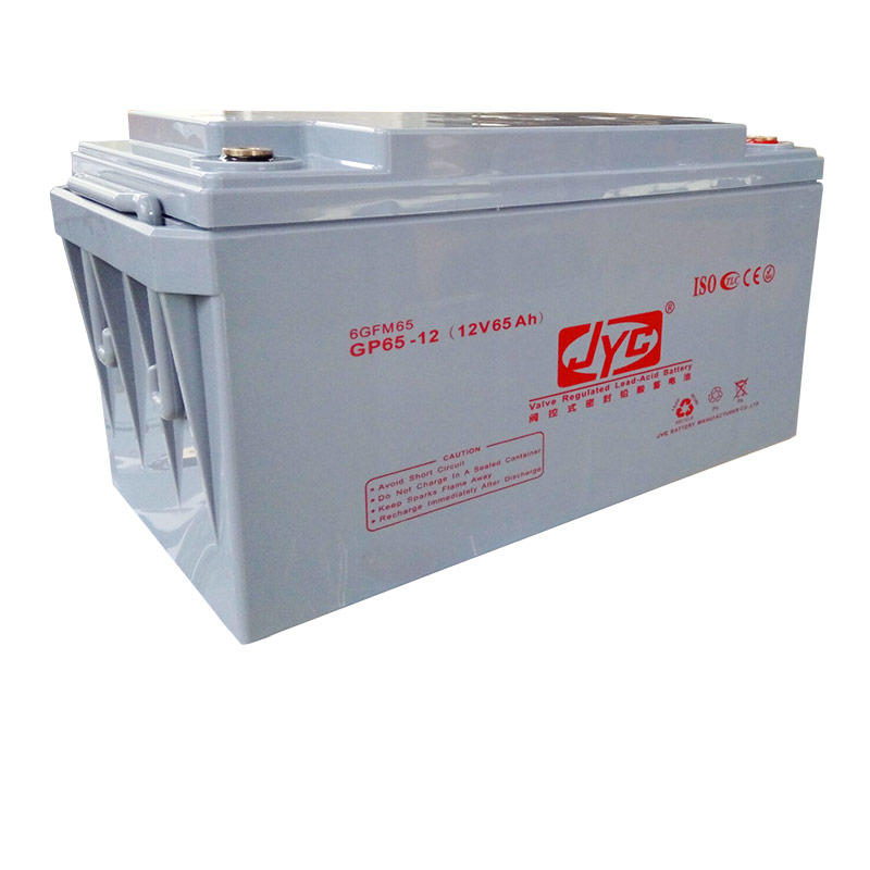 Excellent material ABS 12v 65ah battery power plus battery