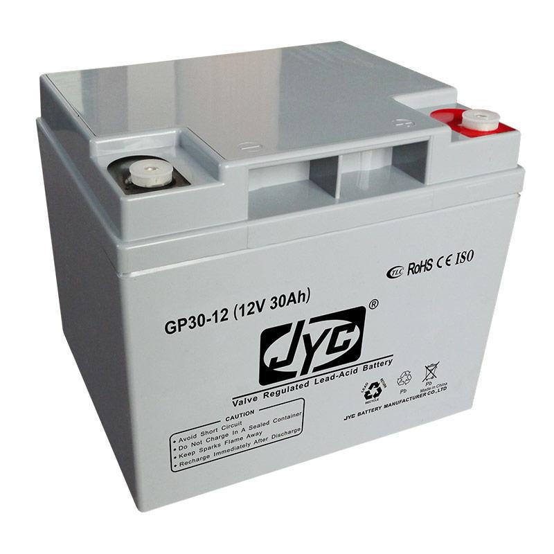 Maintenance Free Sealed Solar Battery 12v 30ah Lead Acid Battery for UPS