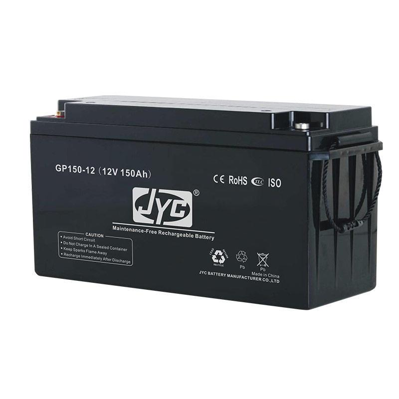 High Quality Valve Regulated Lead Acid Battery 12v 150ah Solar Gel Battery for Home Solar System/UPS