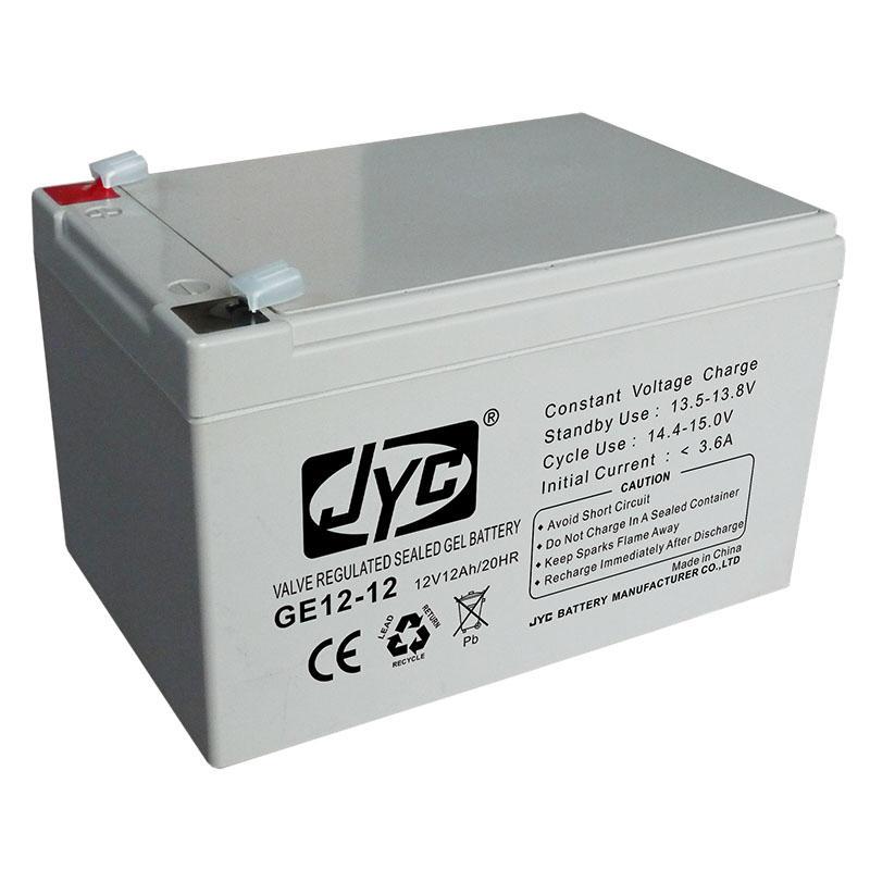 Maintenance Free Sealed Battery 12v 12ah 20hr Lead Acid Battery