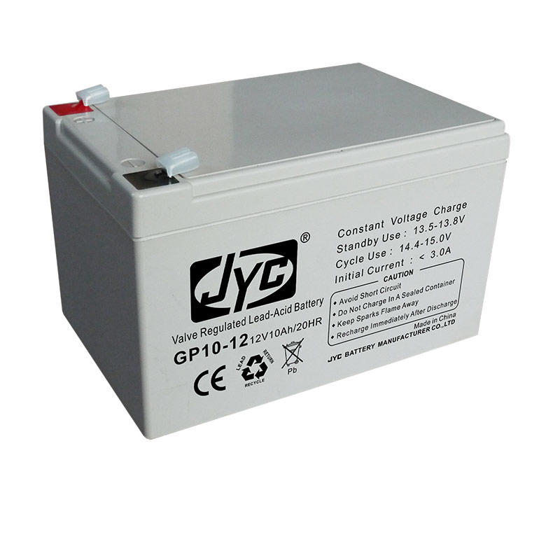 Material ABS small sizes children car battery 12v 10ah