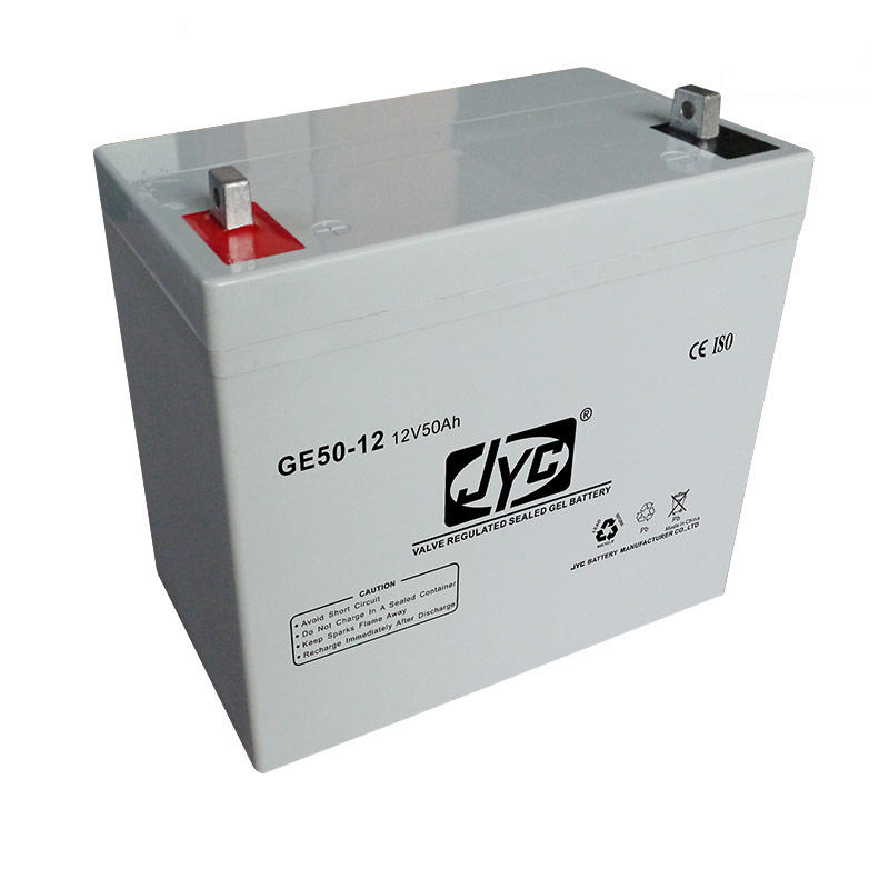 Maintenance Free Sealed Lead Acid Battery 12v 50ah UPS Battery