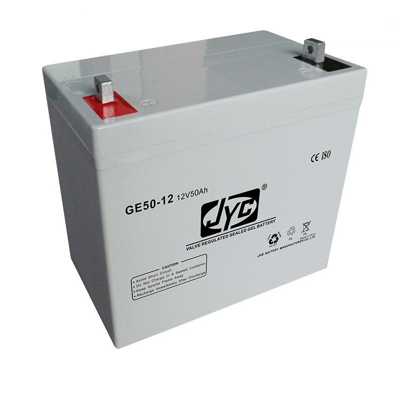Maintenance Free Sealed Lead Acid Battery 12v 50ah UPS Battery