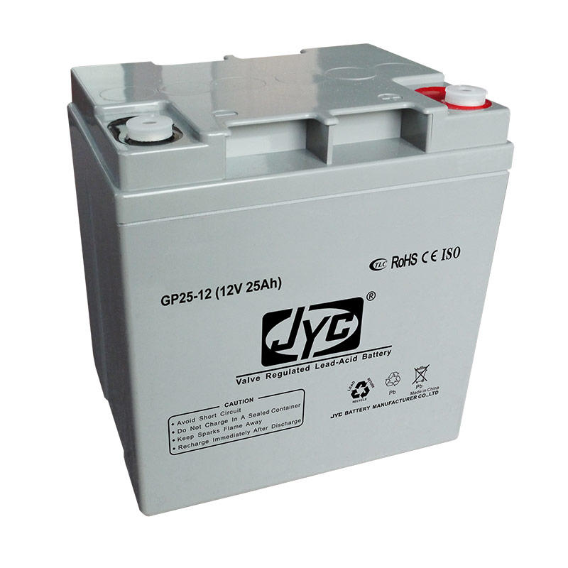 good quality sealed lead acid 12v 25ah battery