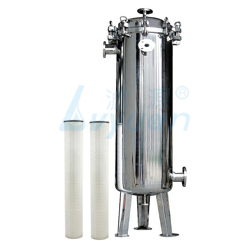 big flow cartridge filter with high flow stainless steel filter housing for water treatment
