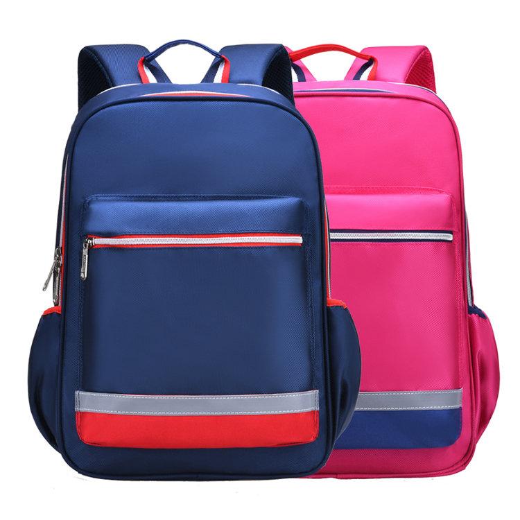 Osgoodway2 2019 Wholesale Waterproof Nylon Child School Bag Back Pack Cute School Kids Backpack