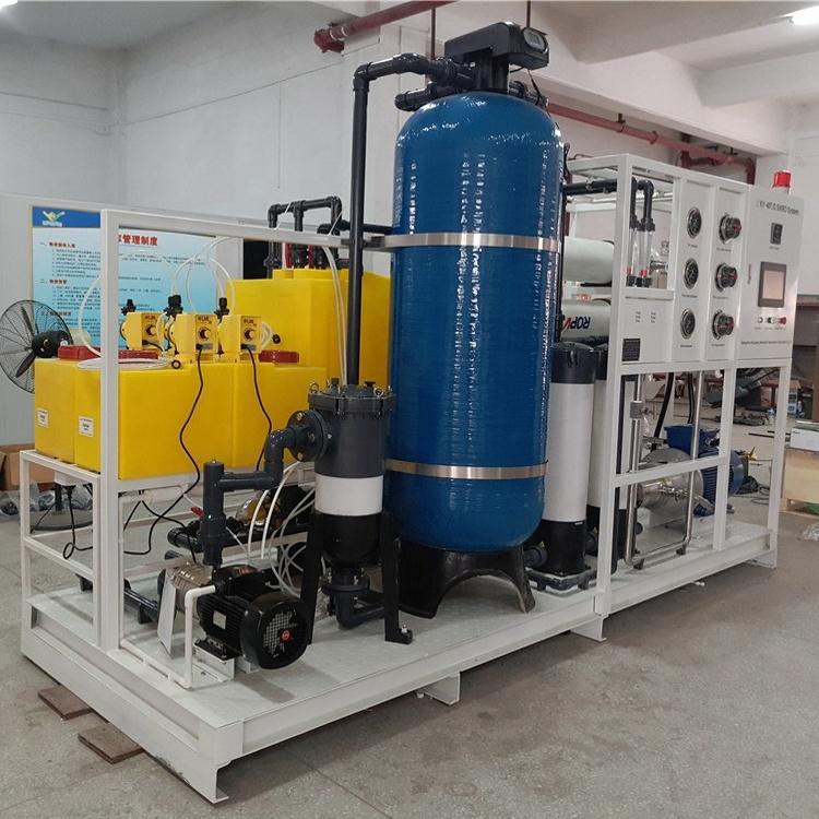 2 3 5 40 50 100 ton per day RO water treatment plant/sea water desalination reverse osmosis purification machine