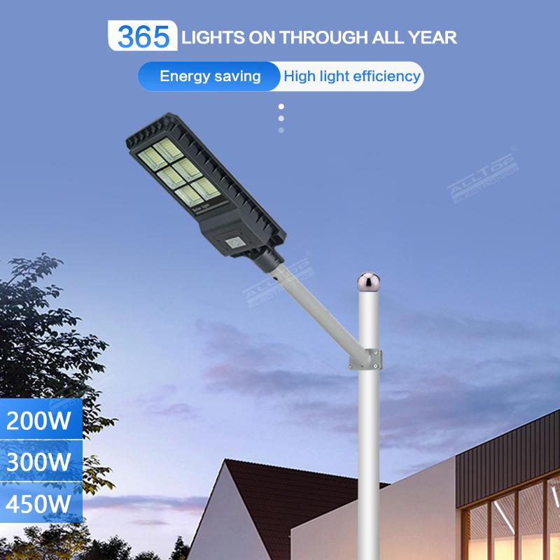 Free sample parking garden lighting outdoor waterproof 200w 300w 450w integrated led solar street light
