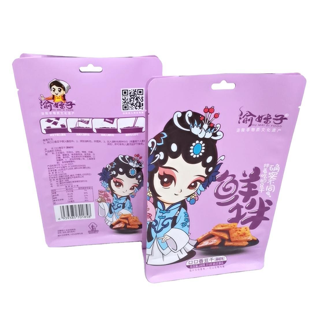 Luxury Customized Snack/Cookies Flat bottom bags food handle packing bags