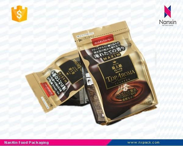 aluminum foil pouch coffee packaging bag with flat bottom