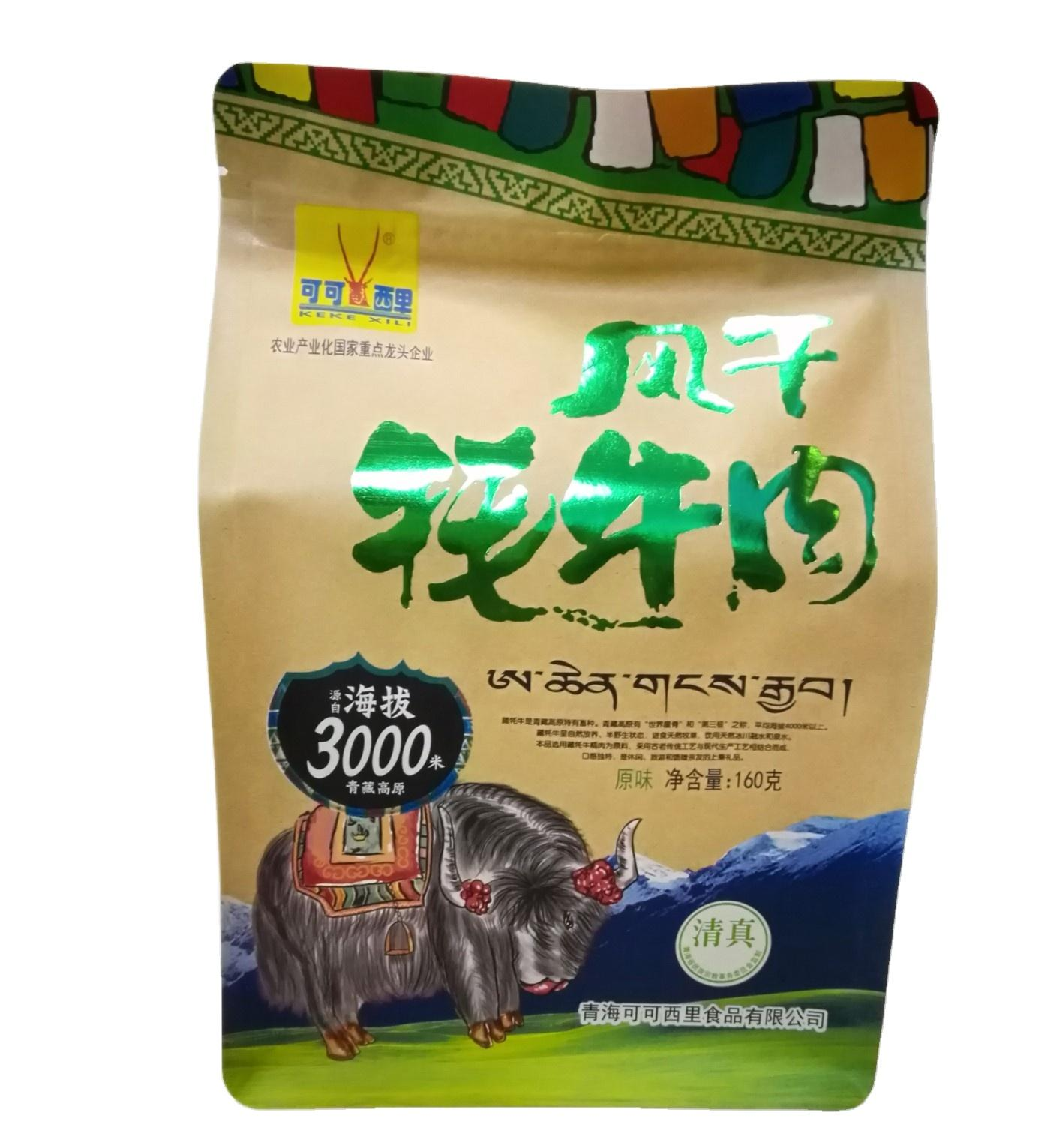 kraft paper bag with window for wind-dried yak meat food grade flat bottom bag