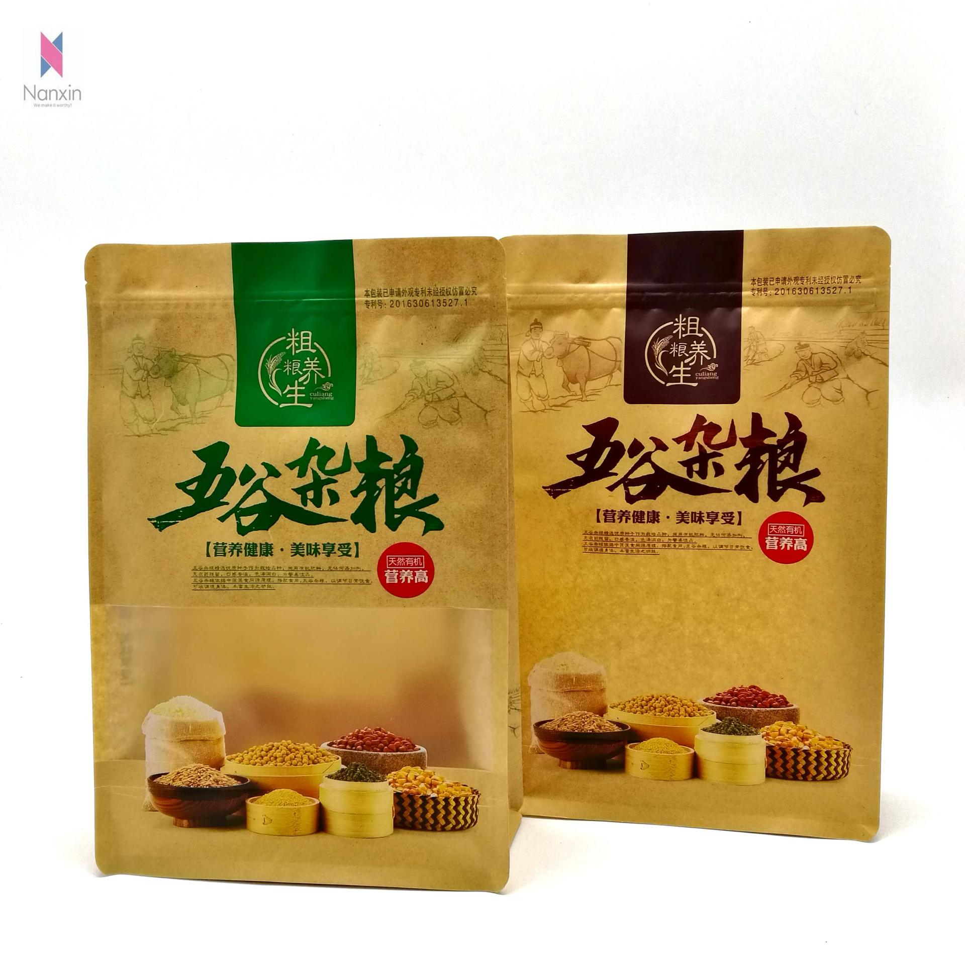 Eco-friendly dry food packaging flat bottom pouch kraft paper bag with window for miscellaneous grain crops